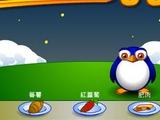 Pingu Dinner