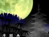 5 Beast Pagoda