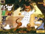 Кот в сапогах 3