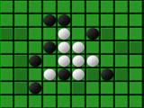 5 Balls in Row