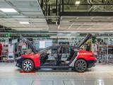 Luxury Car Factory Escape