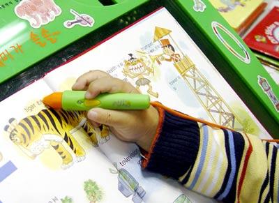 Ручка, которая может читать вслух