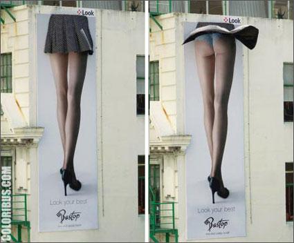 Как тебе такая реклама?