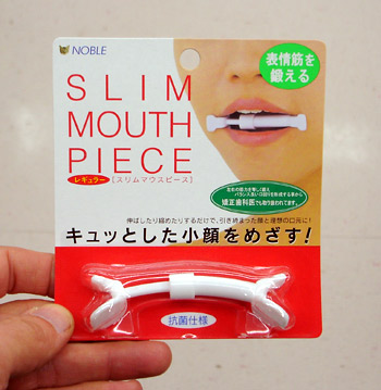 The Slim Mouth Piece