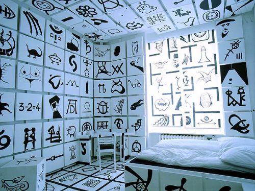 Сумашедшие комнаты