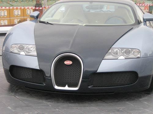 Bugatti Veyron : Московская премьера