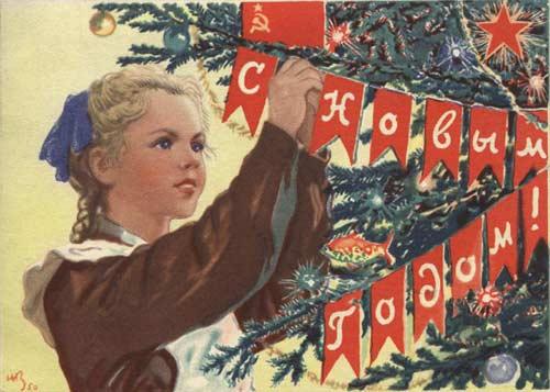 С Новым годом! : Советские новогодние открытки (часть 3)