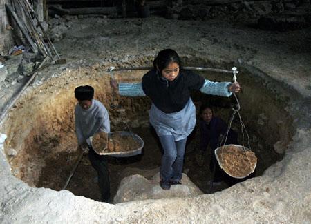 Подземная деревня