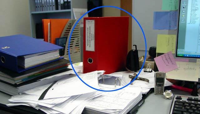 Самая нужная папка в офисе