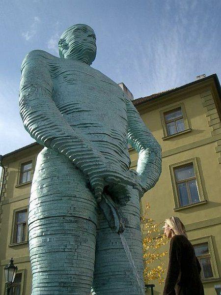 Странные скульптуры