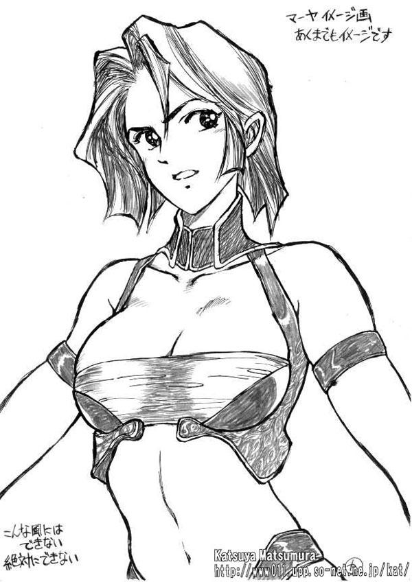 Женщина-робот : Фемобот Майя
