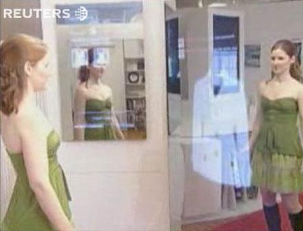 Интерактивное зеркало