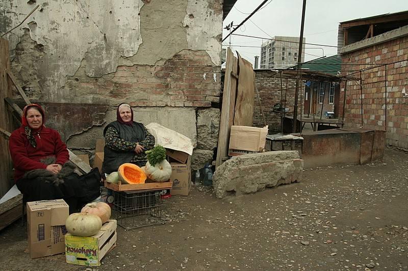 город Грозный