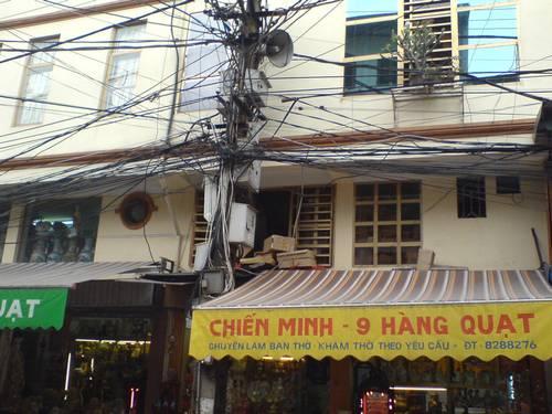 Телефонные линии Вьетнама