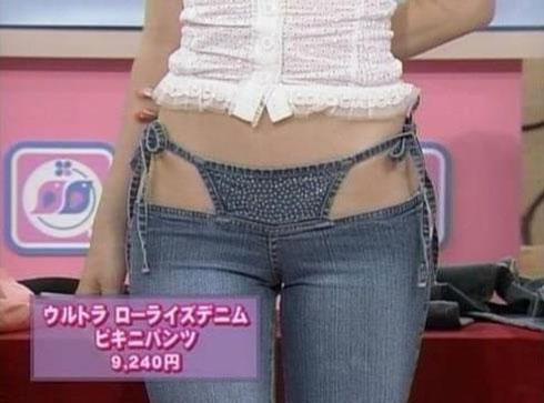 Новая мода в Японии