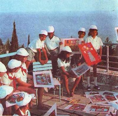 Мы - пионеры, дети рабочих