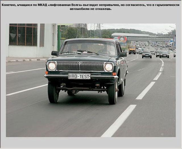 Волга для Брежнева