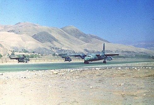 Полет над Афганом