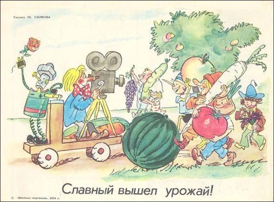 http://www.doodoo.ru/image-2007/06-20-veselye-kartinki/veselye-kartinki-2-006.jpg