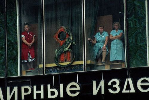 Ностальгия по Советскому Союзу