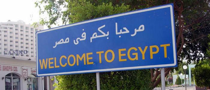 Египет и пирамиды