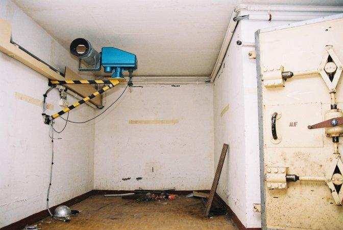 Заброшенный бункер Хонекера