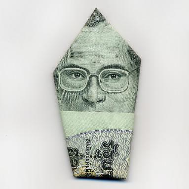 Прикольные оригами из купюр
