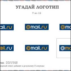Флеш игра 'Угадай логотип'