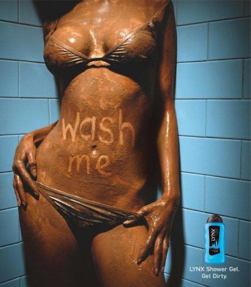 Эротическая реклама