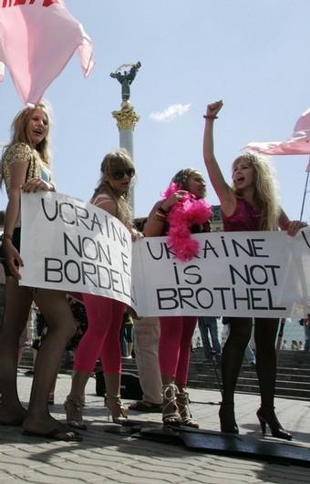 Украина не бордель