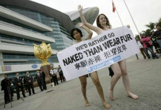 Peta устроила голый протест на неделе моды (фото) Peta устроила голый