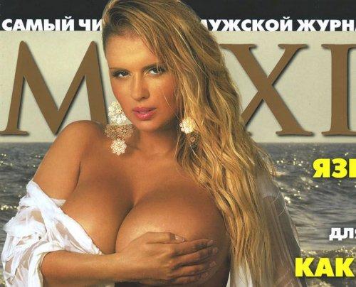 Анна Семенович в журнале Maxim.