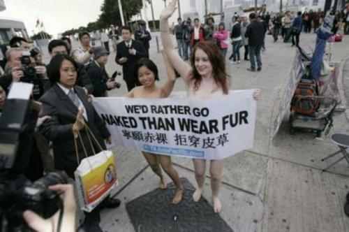 Голый протест