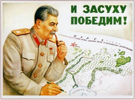 советские рисунки:
