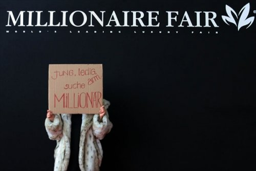 Ярмарка миллионеров