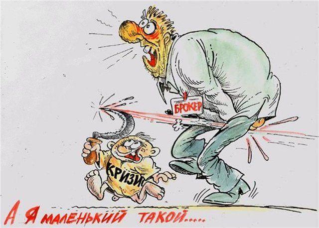 http://www.doodoo.ru/uploads/posts/2008-12/funnypic-083.jpg