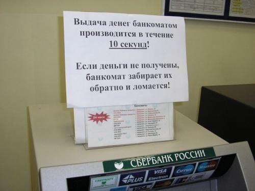 http://www.doodoo.ru/uploads/posts/2008-12/thumbs/funnyfoto-002.jpg