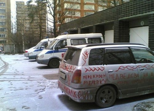 http://www.doodoo.ru/uploads/posts/2008-12/thumbs/protest-car-04.jpg