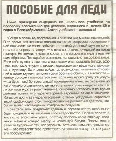http://www.doodoo.ru/uploads/posts/2009-02/funnyphoto-102.jpg