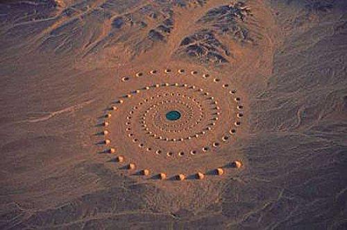 Таинственная спираль