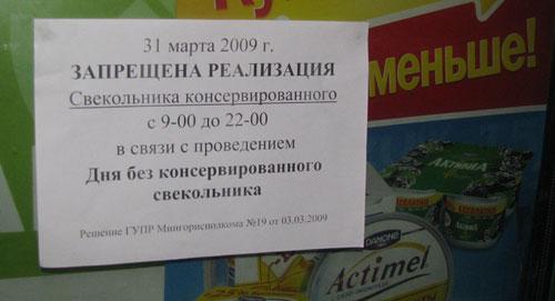 http://www.doodoo.ru/uploads/posts/2009-03/funny-photomix-004.jpg