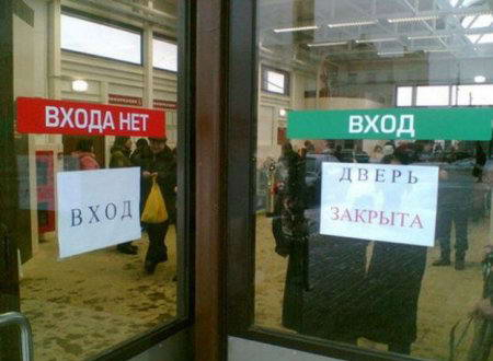 http://www.doodoo.ru/uploads/posts/2009-03/funny-photomix-079.jpg