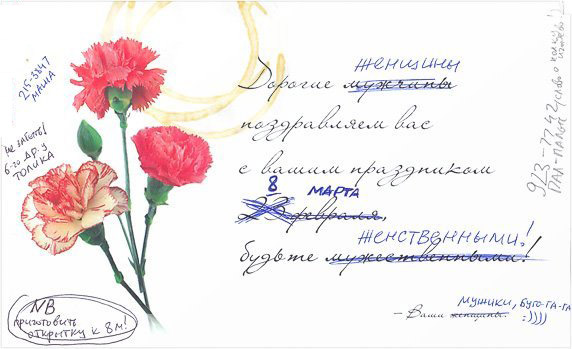 http://www.doodoo.ru/uploads/posts/2009-03/march-8.jpg