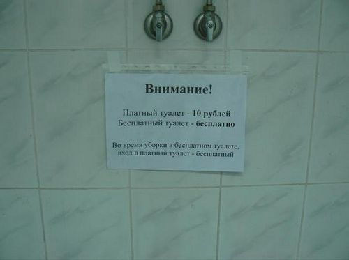http://www.doodoo.ru/uploads/posts/2009-03/thumbs/funny-pics-029.jpg