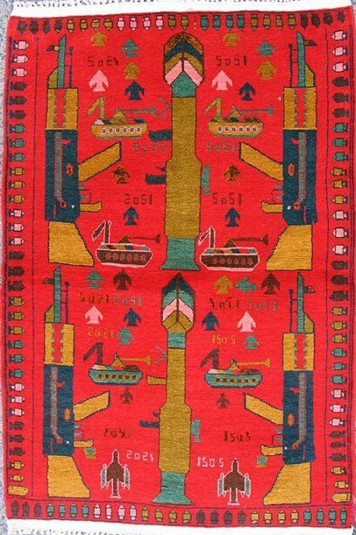http://www.doodoo.ru/uploads/posts/2009-05/afghanistan-carpet-02.jpg