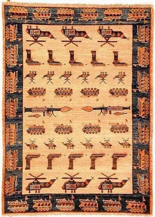 http://www.doodoo.ru/uploads/posts/2009-05/afghanistan-carpet-03.jpg