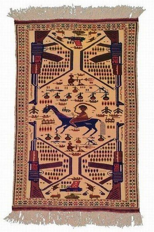 http://www.doodoo.ru/uploads/posts/2009-05/afghanistan-carpet-04.jpg