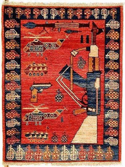 http://www.doodoo.ru/uploads/posts/2009-05/afghanistan-carpet-06.jpg