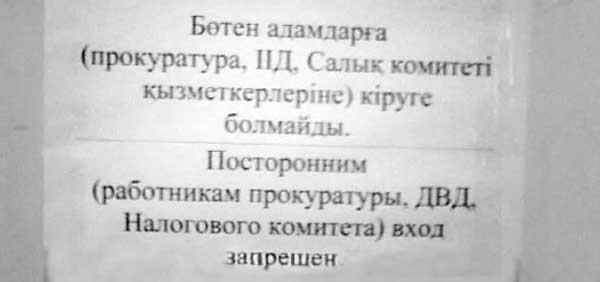 http://www.doodoo.ru/uploads/posts/2009-07/kazax-14.jpg