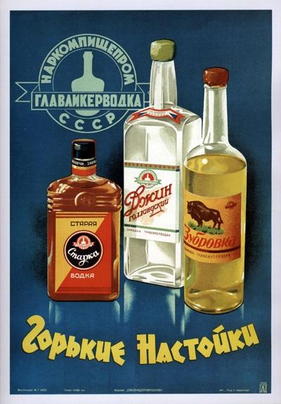 http://www.doodoo.ru/uploads/posts/2009-10/plakat-11.jpg
